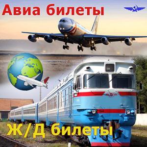 Авиа- и ж/д билеты Суровикино