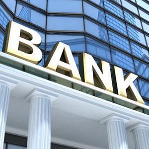 Банки Суровикино
