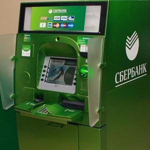 Банкоматы Суровикино