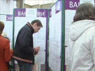Центры занятости Суровикино
