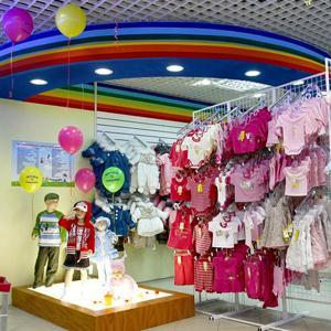 Детские магазины Суровикино