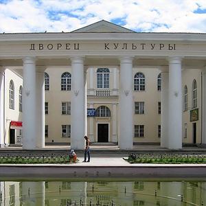 Дворцы и дома культуры Суровикино