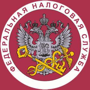 Налоговые инспекции, службы Суровикино