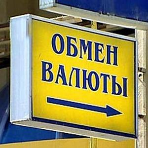 Обмен валют Суровикино