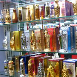 Парфюмерные магазины Суровикино