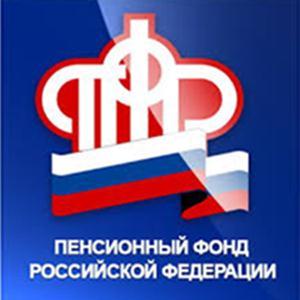 Пенсионные фонды Суровикино