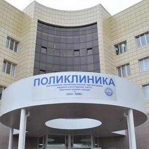 Поликлиники Суровикино