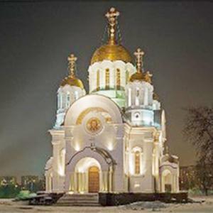 Религиозные учреждения Суровикино