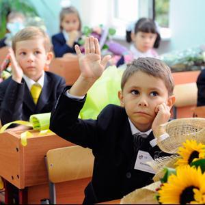 Школы Суровикино