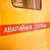 Аварийные службы в Суровикино