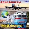 Авиа- и ж/д билеты в Суровикино