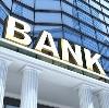 Банки в Суровикино