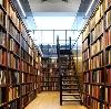 Библиотеки в Суровикино