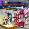 Детские магазины в Суровикино