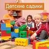 Детские сады в Суровикино