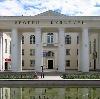 Дворцы и дома культуры в Суровикино