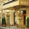 Гостиницы в Суровикино