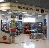 Книжные магазины в Суровикино