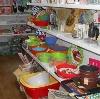 Магазины хозтоваров в Суровикино