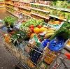 Магазины продуктов в Суровикино