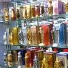 Парфюмерные магазины в Суровикино