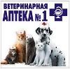 Ветеринарные аптеки в Суровикино