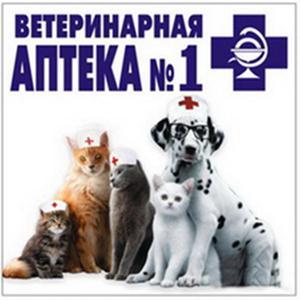 Ветеринарные аптеки Суровикино