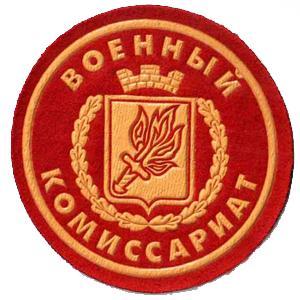 Военкоматы, комиссариаты Суровикино